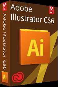 adobe illustrator cs6 serial number