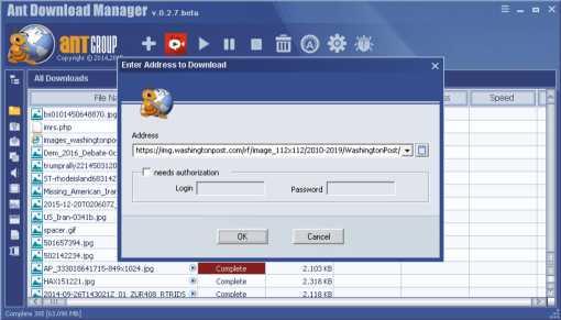 ant download manager crack download