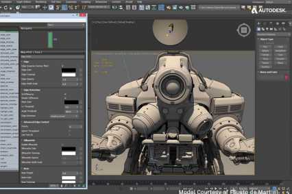 autodesk 3ds max 2021 xforce
